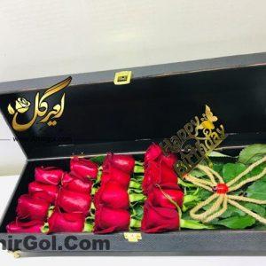 باکس گل لاکچری 124