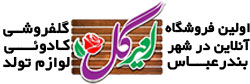 ehsanlogo 1 - خلال تم تولد استقلال (Esteghlal)